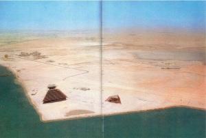 Doha 1982